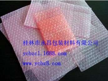 柳州雷竞技注册气泡袋、气垫膜