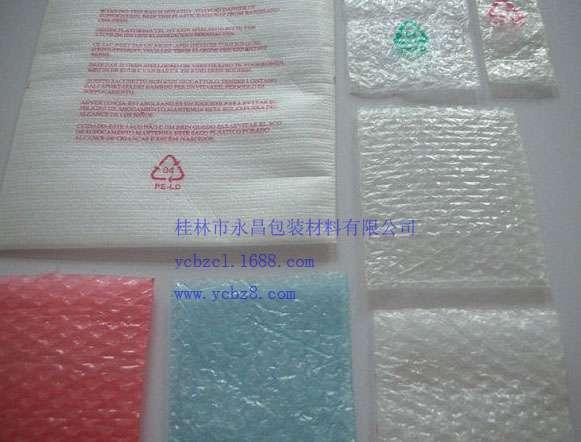 广西南宁柳州气泡袋生产厂家彩色气泡袋子