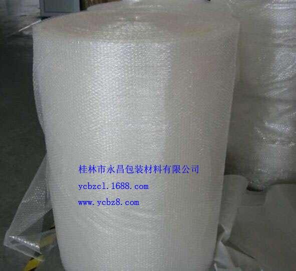 南宁、柳州、雷竞技注册气泡膜、气珠膜、气垫膜厂家直销